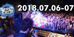 Beremend Beach Party 2018