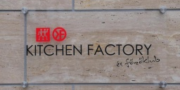 Kitchen Factory